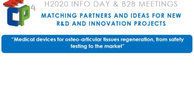 Meet us at the H2020 Info Day & B2B meetings for Polymer Research on Medical Devices